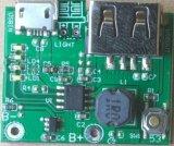 DC0035E 替代 英集芯IP5305