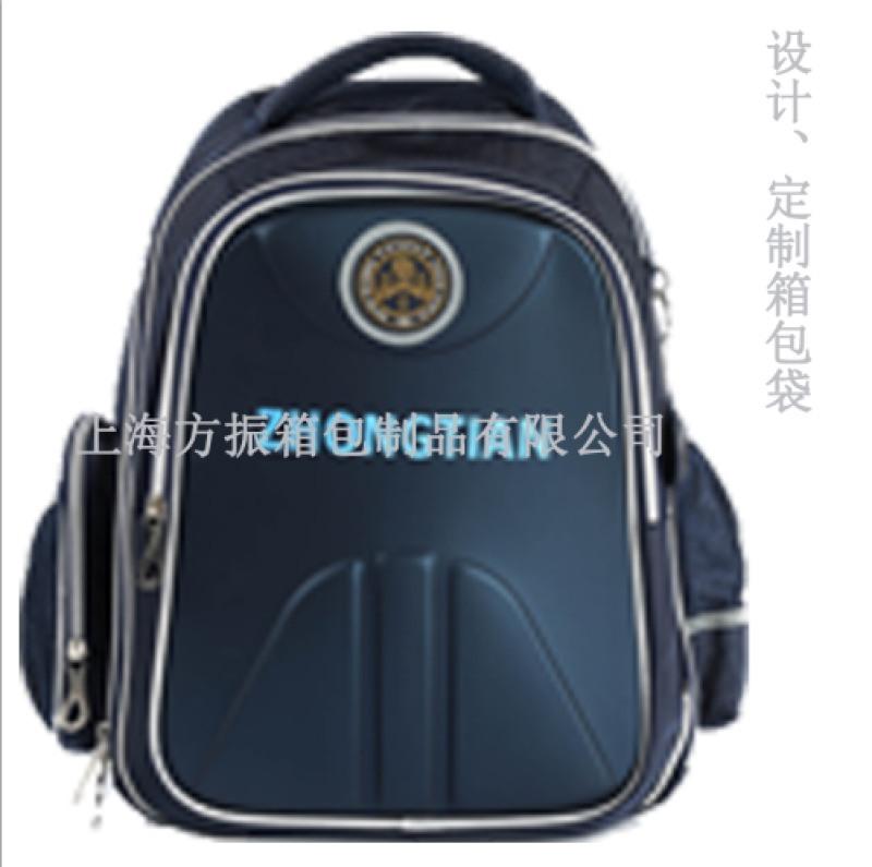 中小学生书包定制可定制logo上海方振箱包定做