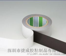 日东57210B防水胶带 保护胶带 包装材料