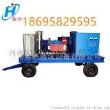 園區電廠1000公斤板式換熱器高壓清洗機
