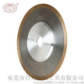 台兴金属金刚石锯片砂轮