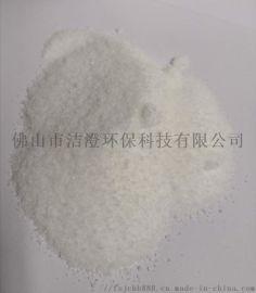 洁澄环保污泥脱水絮凝剂聚丙烯酰胺PAM