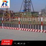 长春竖杆红白基坑护栏 竖杆基坑防护围栏