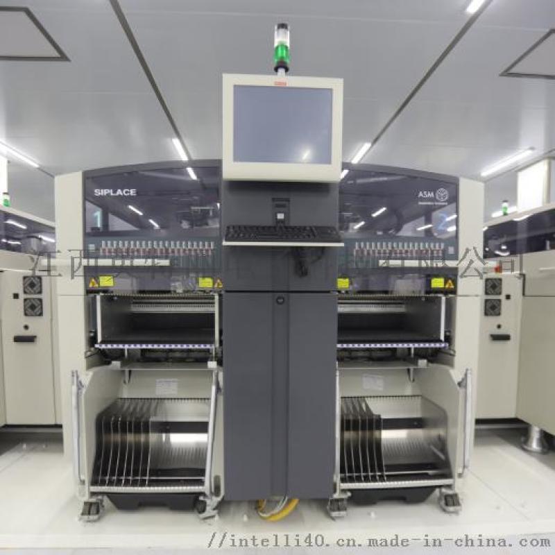 英特麗電子SMT貼片加工的主要流程