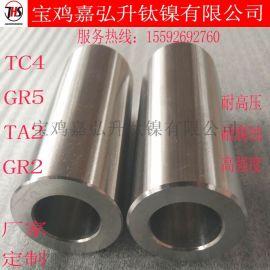 钛合金管耐腐蚀钛管耐酸碱重量轻定制