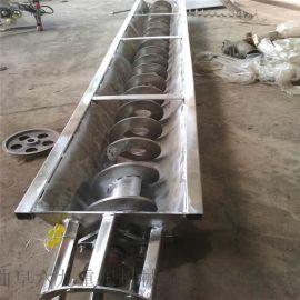 单轴粉尘加湿搅拌机 螺旋出料机 Ljxy 螺旋提升