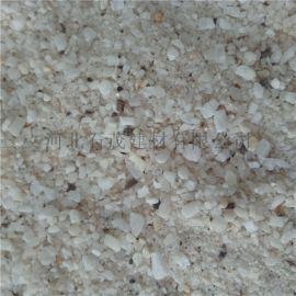 防辐射硫酸钡 重晶石厂家 造纸填料用重晶石