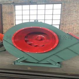 离心式通风机 工业380V除尘风机 油漆房抽风机