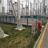 变电站玻璃钢护栏 发电厂绝缘围栏