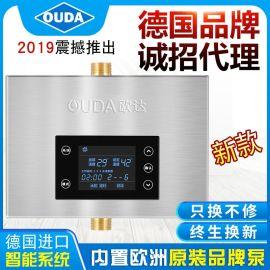 德国OUDA欧达回水器热水循环泵热水循环系统零冷水回水泵