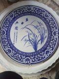 景德鎮陶瓷分隔大瓷盤