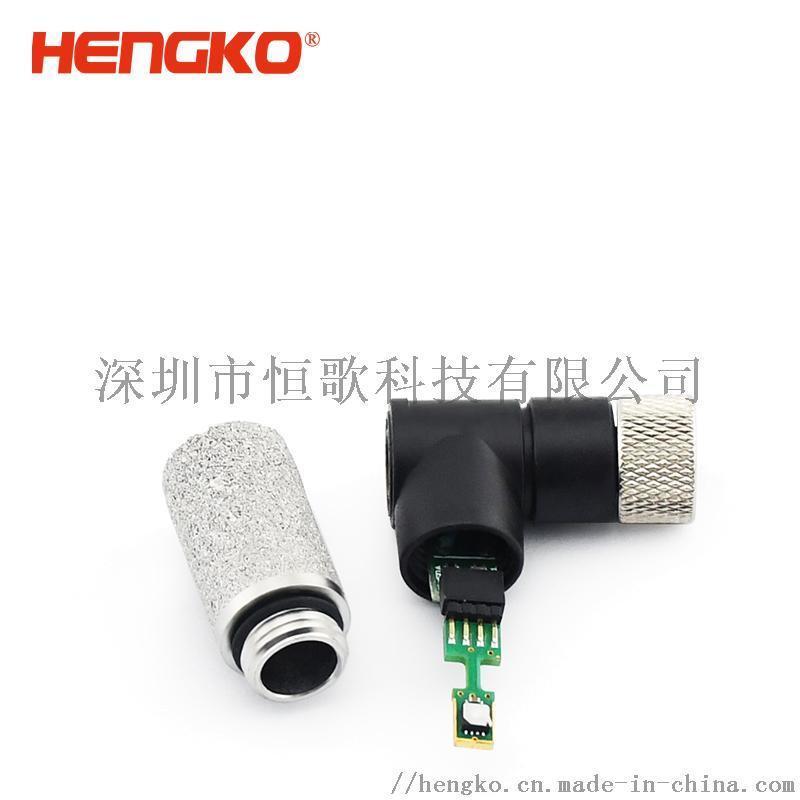 耐高温防护罩 耐高温温湿度传感器不锈钢探头