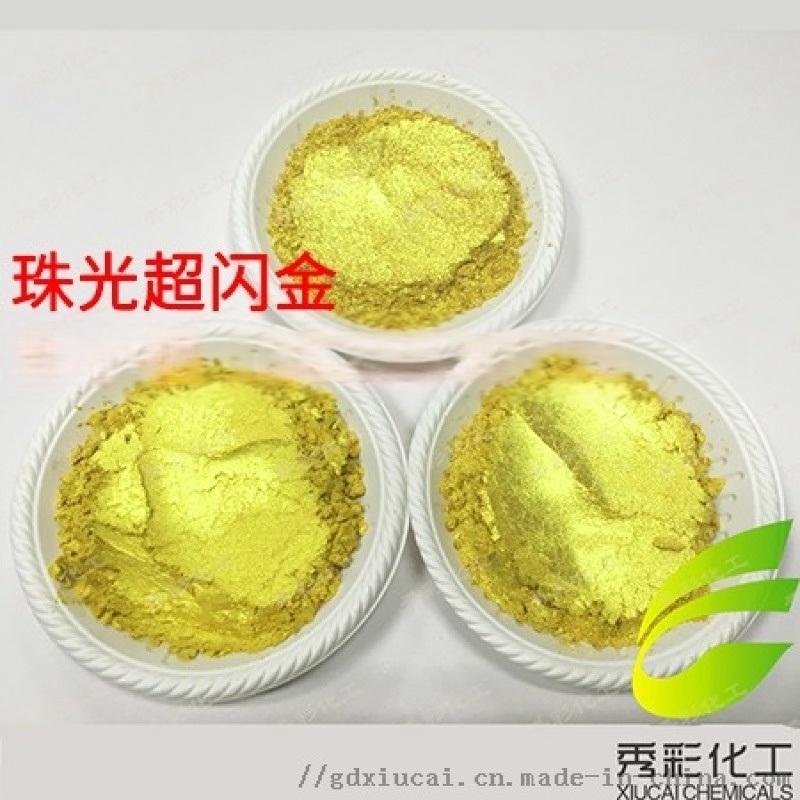 佛山户外仿古铜金粉仿古铜门金粉 油漆涂料黄金粉