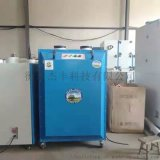 焊烟净化器  矿用环保净化设备