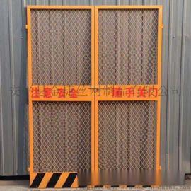 井口防护网 电梯井口防护门 人货梯安全门