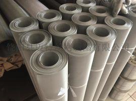 特種不鏽鋼網篩網 C22篩網 哈氏合金篩網