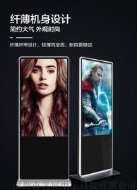 苏州厂家98寸落地式安卓网络版4K广告机