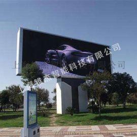 广西户外广告牌-电子广告屏-LED电子显示屏