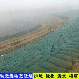 蛇皮袋, 陕西矿业复绿袋