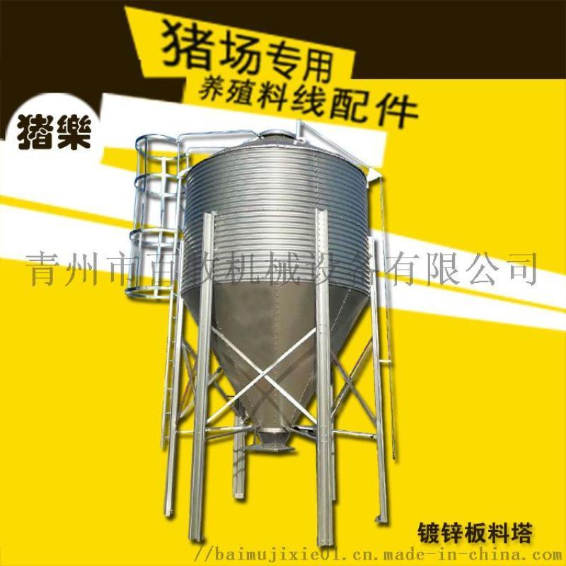 料罐 料罐厂家 15吨料罐