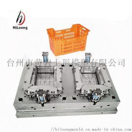 台州专业周转箱模具制造生产,黄岩塑料注塑模具厂