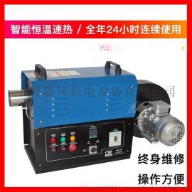 恆溫加熱器迴圈型 上海鑫風XF-A-8KW迴圈型