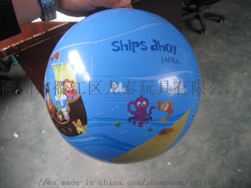 各种pvc充气沙滩球  儿童玩具