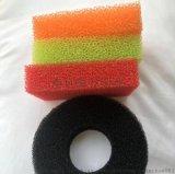 海綿廠家過濾海綿防塵海綿雜質過濾海綿清潔海綿網