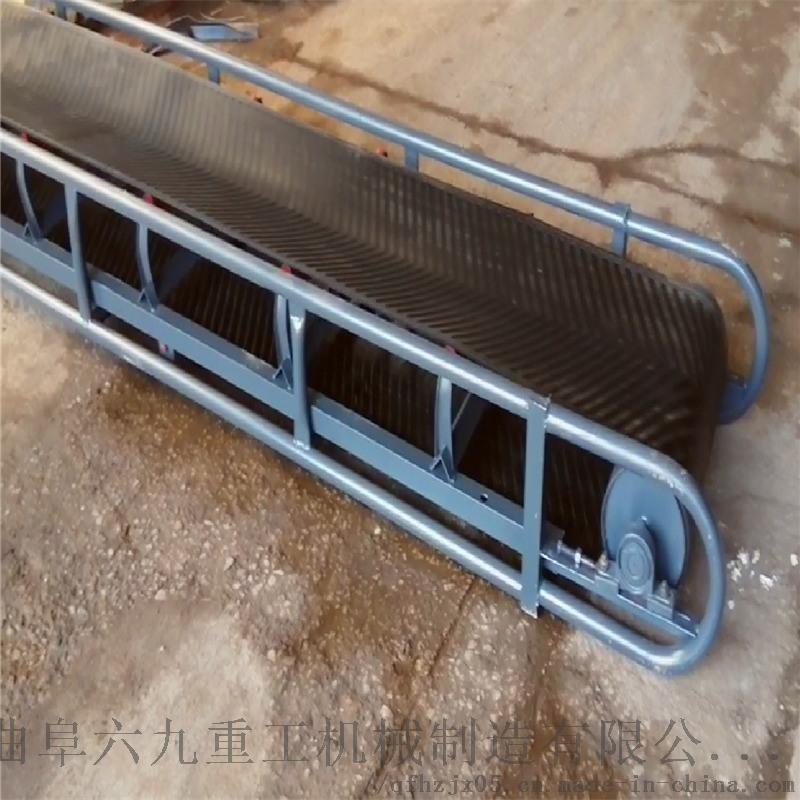 安阳凹型散料挡格输送机Lj8工业裙边橡胶平板皮带机