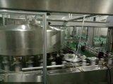 WZKEXIN玛卡飲料生産線(易拉罐飲料灌裝生産線)-科信交钥匙工程