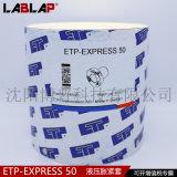 ETP-EXPRESS 50脹套脹緊套 快裝接頭