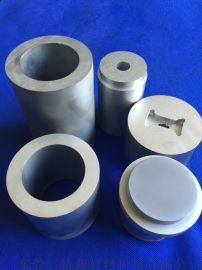 钨钢模具胚材,硬质合金异型体来图订制粉冶模具