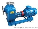 沁泉 80ZX60-75型不锈钢自吸泵 离心泵