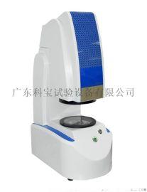 2d影像测量仪 一键式测量仪
