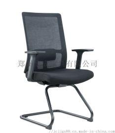 办公家具 办公椅 靠背职员椅 防爆弓形椅