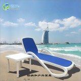 舒纳和进口ABS塑料躺椅抗紫外线户外休闲沙滩躺椅