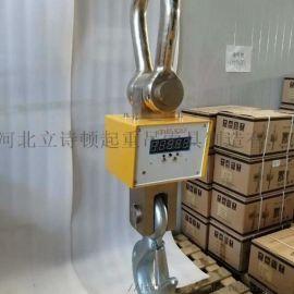 河北供应电子吊秤|2T|5T|10T|迷你型吊秤