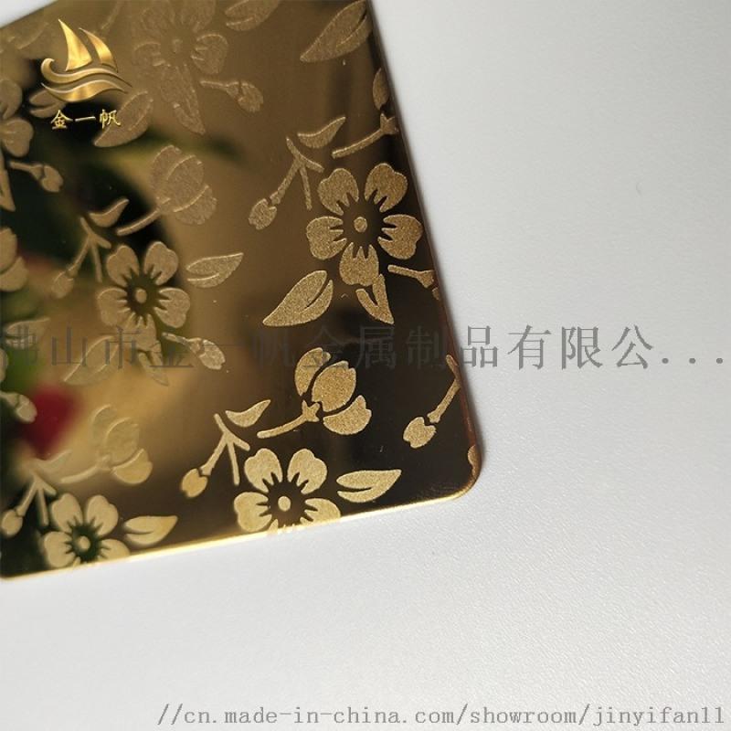 供應彩色不鏽鋼鈦金拉絲工藝 304不鏽鋼鈦金拉絲板