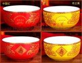 订制九十岁寿辰回礼陶瓷寿碗,生日礼品寿碗