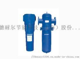 压缩空气过滤器-空压机过滤器