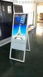 海視博32寸水牌廣告機