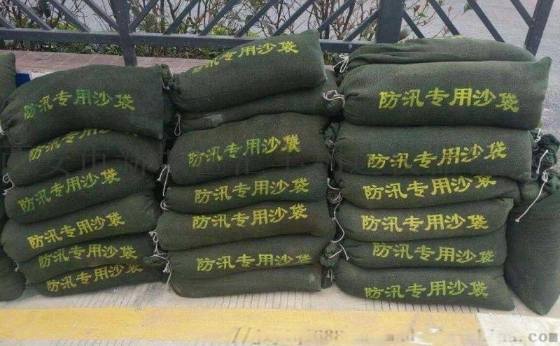 商洛哪里有卖防汛沙袋13772489292