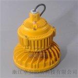 卓安 专业生产LED免维护防爆灯 ZBD102-1