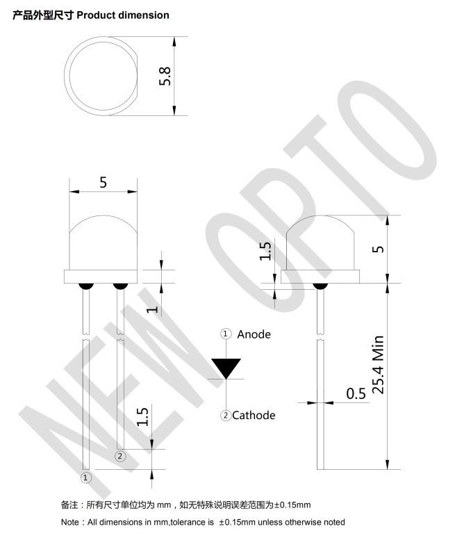 XYC-IR5C940AC-D2 发光二极管