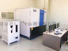 Dukin 韩国德仁进口工业CT X-Ray 无损检测  CT扫描  三坐标