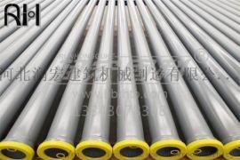 供应混凝土输送泵管
