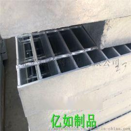 热镀锌钢格栅 玻璃钢格栅板 异型钢格板