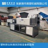 MS-380 LDPE农地膜拧干机 挤干脱水机