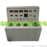 全自动温升试验专用型大电流发生器