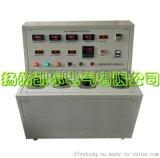全自動溫升試驗專用型大電流發生器